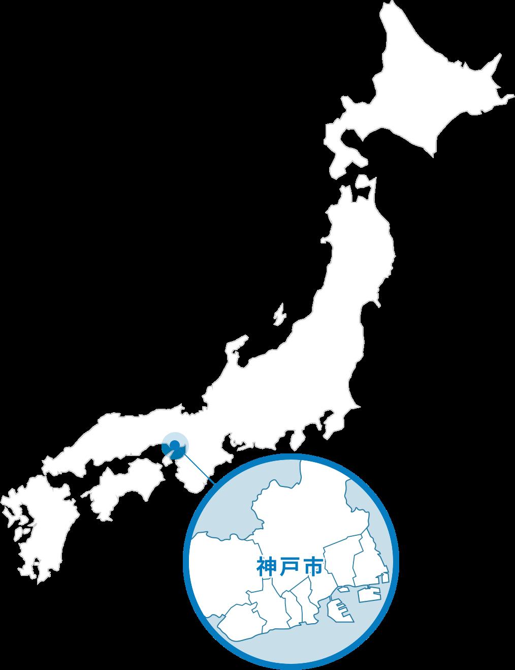 日本地図から見た神戸市の位置図