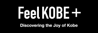 Feel Kobe+ Discovering the Joy of Kobe