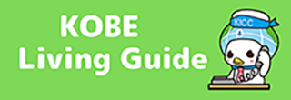 Kobe Living Guide